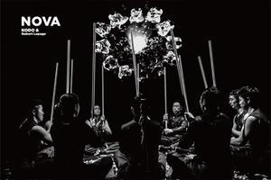 04-鼓童×ロベール・ルパージュ〈NOVA〉テクノロジーとストーリー (1).jpg