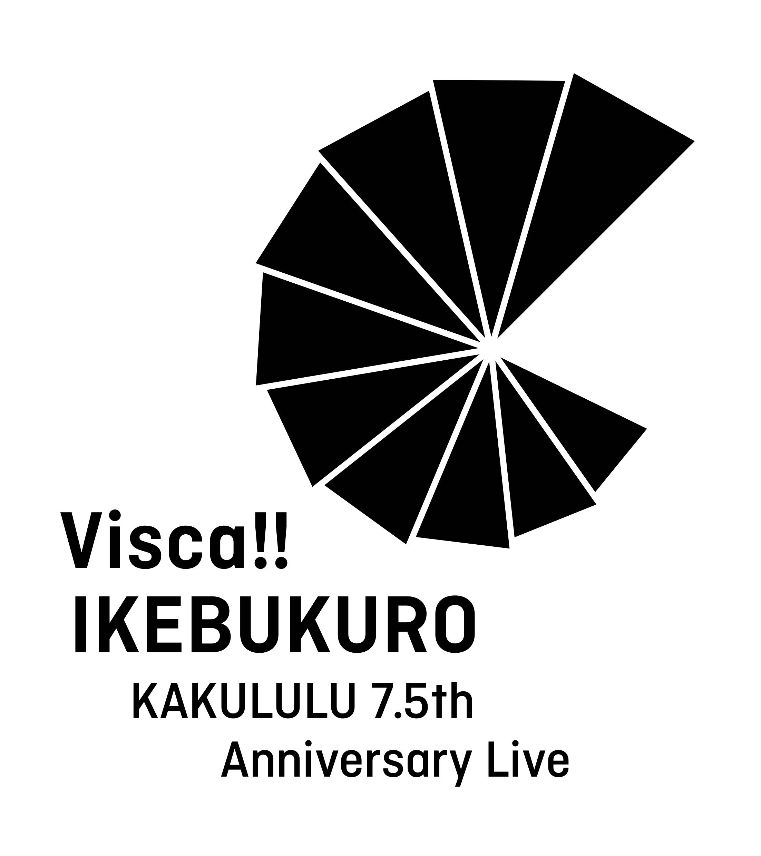 Visca_Ikebukuro_symbol_main.png