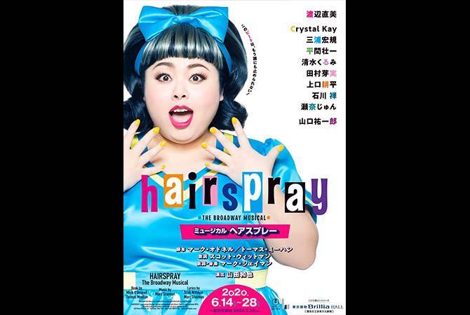 hair spray.jpg
