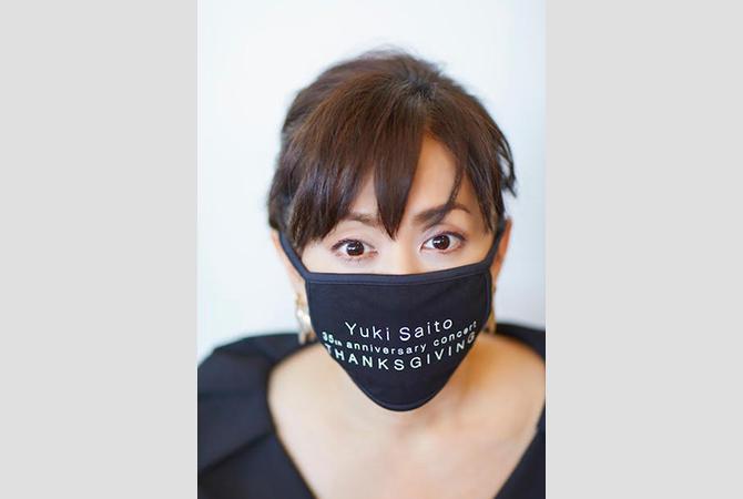 斉藤由貴コンサートサムネ画像グレー背景.jpg
