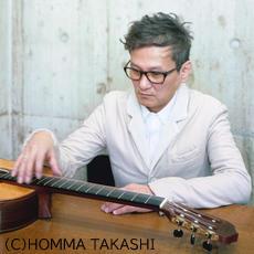 ★ITO-GORO(C)TAKASHI-HONMA-(1).jpg