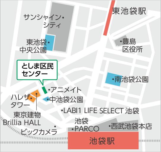 チケット|東京建物 Brillia HALL(豊島区立芸術文化劇場)