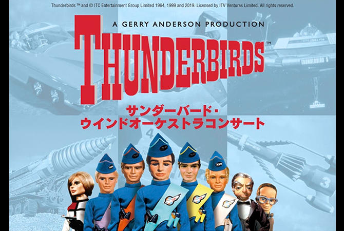thunder_list.jpg
